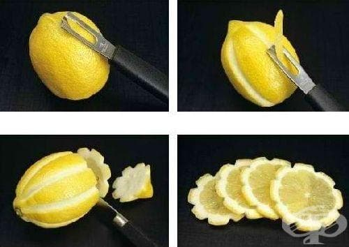 Лесен начин за красиво нарязване на лимон - изображение