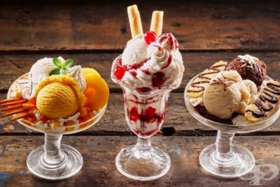 Джелато или сладолед - каква е разликата - изображение