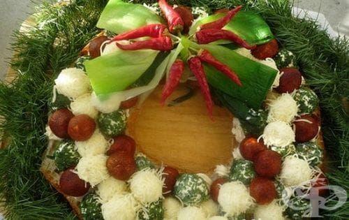 Коледен венец от сирена с чесън - изображение