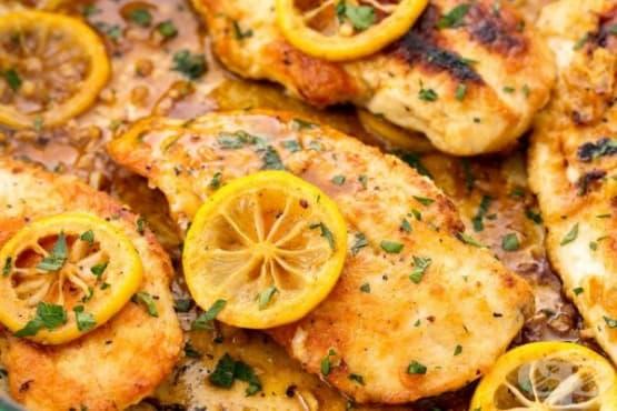 Пилешки гърди с лимонов пипер - изображение
