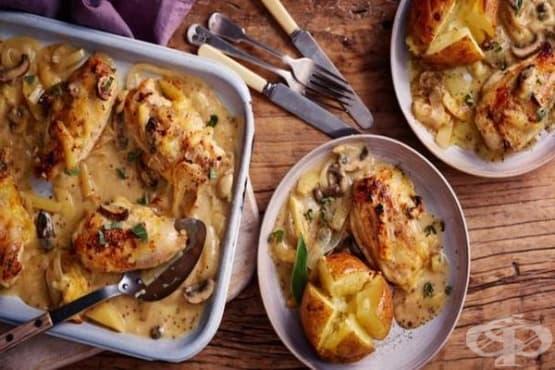Пилешко филе с ябълки и сос от сирена - изображение