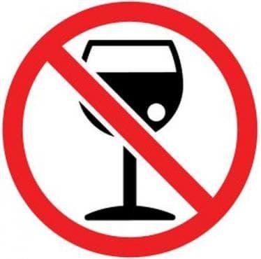 С какво да заменим алкохола в рецептите - изображение
