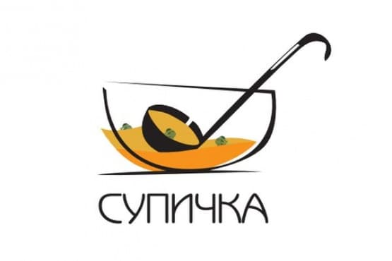 """Гергана от """"Супичка"""": Готвенето е лесно, готвенето е достъпно, готвенето е забавно - изображение"""