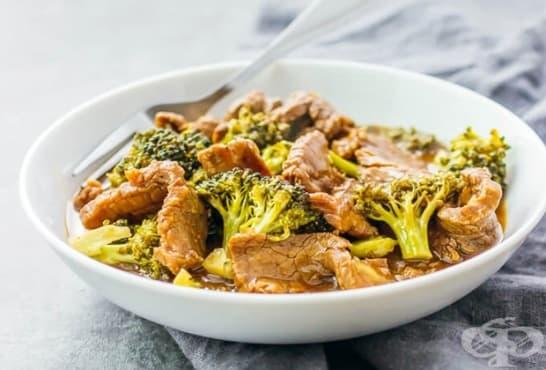 Телешко месо с броколи и сос - изображение