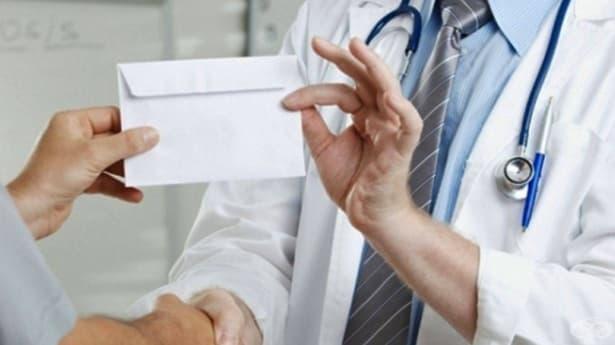 ПРОУЧВАНЕ: Давали ли сте нерегламентирани пари на лекар за лечение? - изображение