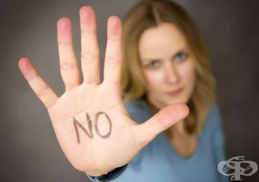 """10 ефективни начина да кажете """"не"""", без да чувствате вина - изображение"""
