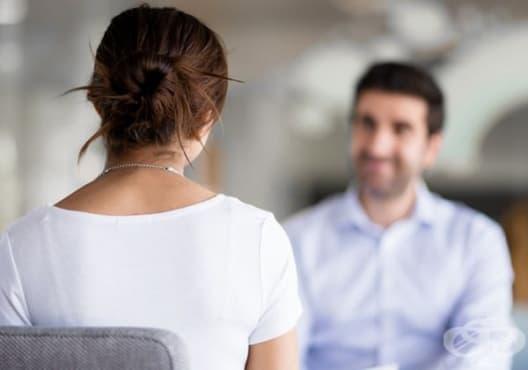 10 фрази, които могат да влошат отношенията с работодателя - изображение