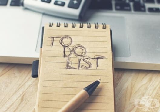 10 неща, които успешните хора правят всеки ден - изображение