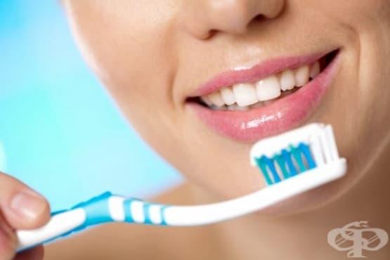 10 съвета как да поддържате зъбите си бели след 40 годишна възраст - изображение