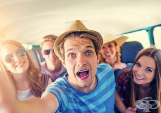 10 съвета за привличане на нови хора в живота - изображение