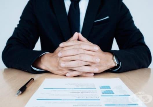 13 неща, които могат да окажат влияние върху резултатите от вашето интервю за работа - изображение
