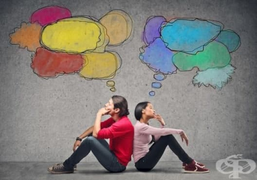 14 ценни съвета, за да накарате другите да чуят вашето мнение - изображение