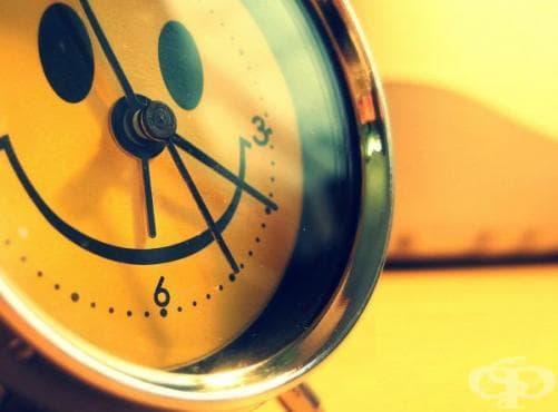 7 неща, които трябва да правим всяка сутрин преди 10 часа - изображение