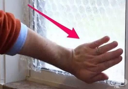 Направете си сами лесна и евтина топлоизолация само от защитно фолио - изображение