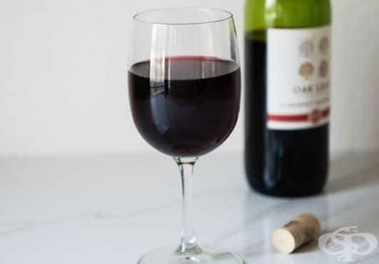 Направете си подмладяваща вана с червено вино - изображение