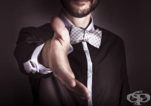 18 правила за добри маниери, ценени по цял свят - изображение
