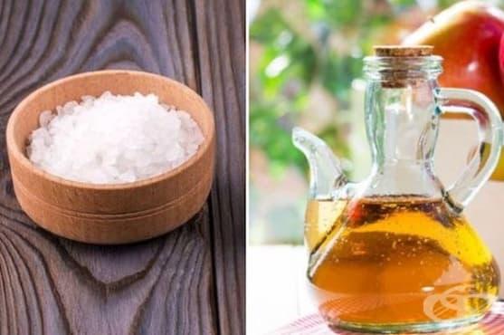 Облекчете подуването на устните със сода, сол или оцет - изображение