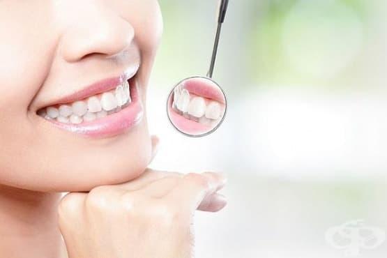 7 съвета как по-ефективно да почиствате зъбите си - изображение