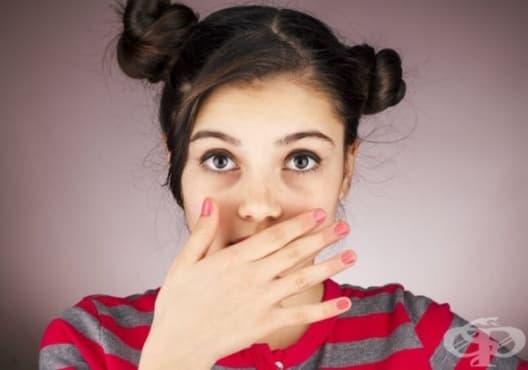 Премахнете лошия дъх за 5 минути чрез 5 лесни начина - изображение
