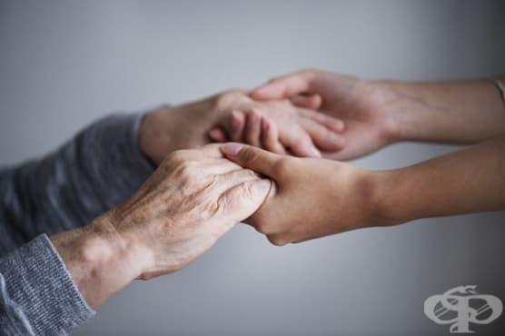 Как да разпознаем ранните признаци на Алцхаймер - изображение