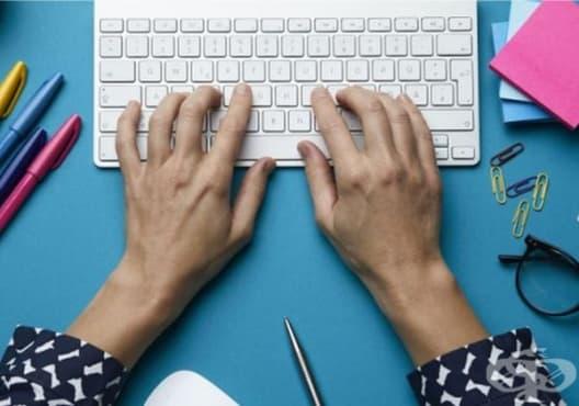 Използвайте 11 трика, които да ви превърнат в пишещо гуру - изображение