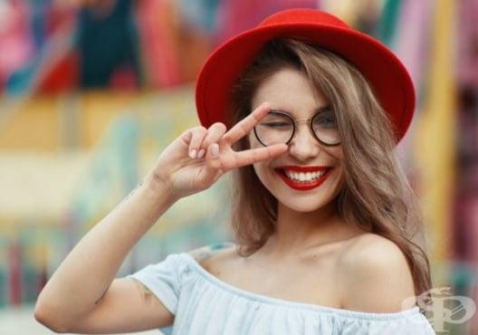 Как да постигнем пълно щастие според невролозите - изображение
