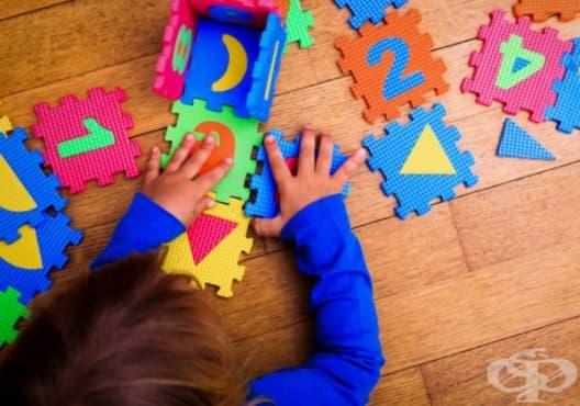 23 трика, които могат да улеснят живота на родителите - изображение