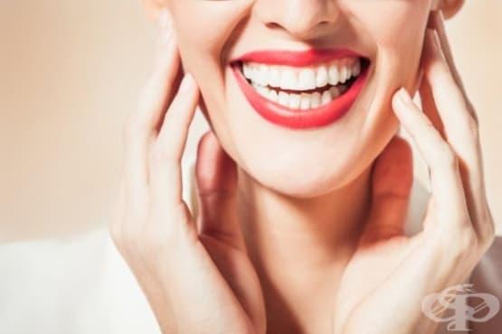 3 натурални метода да избелите зъбите си и да предотвратите появата на кариес и гингивит - изображение