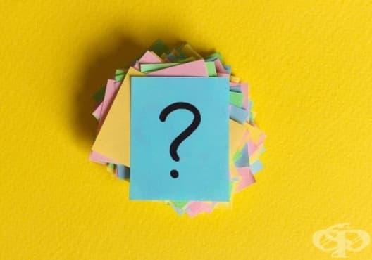 4 ежедневни неща, които повечето от нас не използват правилно - изображение