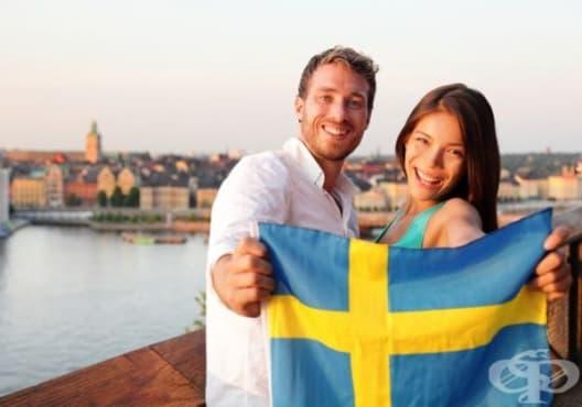4 принципа, които правят скандинавците най-щастливите хора на света - изображение