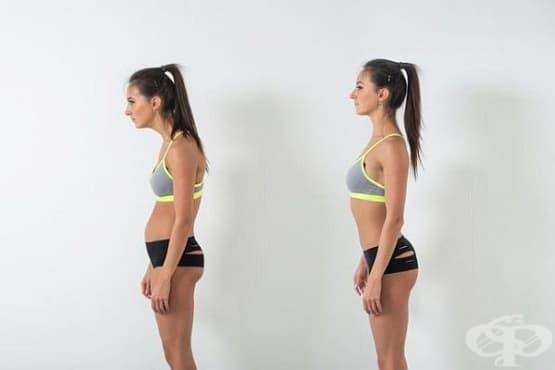Следвайте тези 4 препоръки, за да поддържате гръбначния си стълб и тялото си в правилна позиция - изображение
