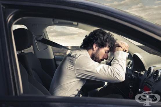 Пет неща, които никога не бива да правите, докато шофирате - изображение