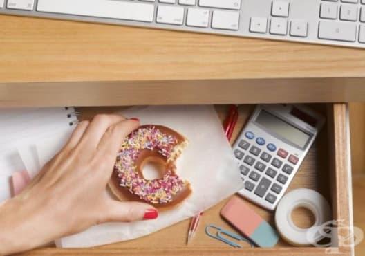 5 основни причини, поради които наддавате тегло, докато сте на работа - изображение