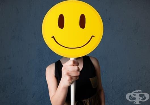 6 блестящи начина да надхитрите мозъка и тялото си, за да бъдете щастливи - изображение