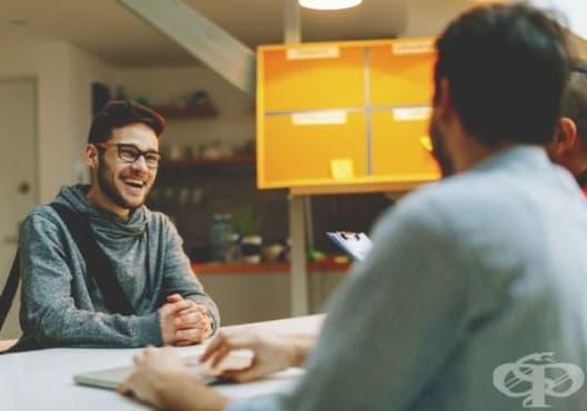 6 начина да направите добро първо впечатление на интервю за работа - изображение