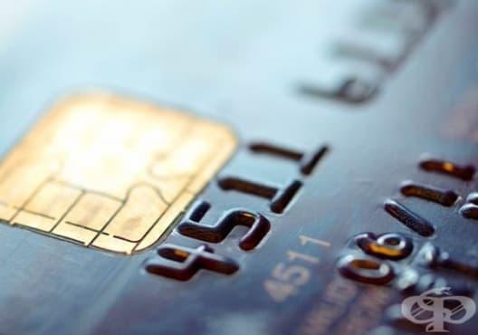 6 тайни на банковите карти, които всеки трябва да знае - изображение