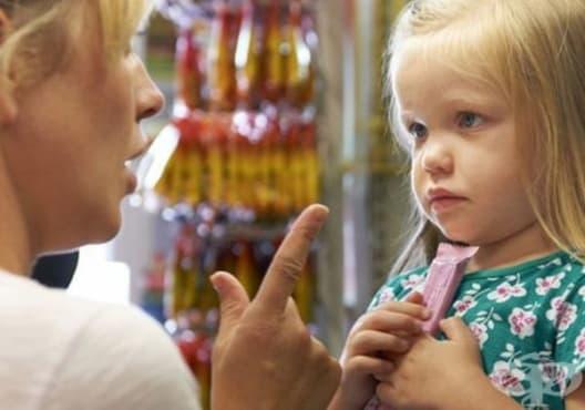 6 типа проблемно детско поведение и как да се справите с тях - изображение