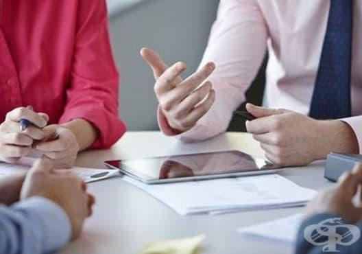 7 грешки на работното място, които често допускаме - изображение