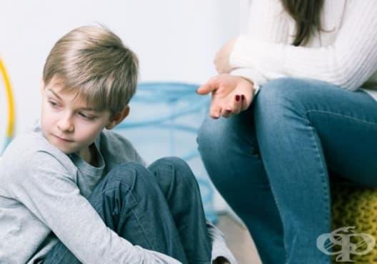 7 неща, които никога не трябва да казвате на вашите деца - изображение