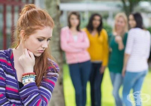 7 признака, че е време да прекратите вашето приятелство, без значение колко трудно е това - изображение
