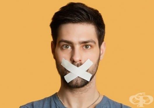 8 фрази, които влудяват повечето хора - изображение