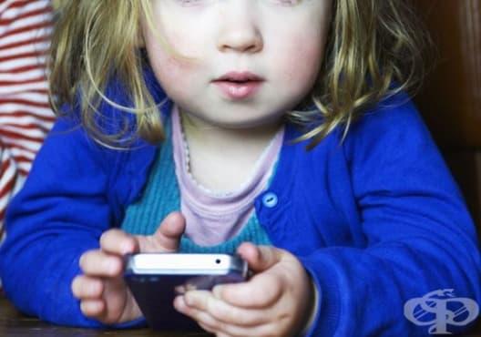 8 гениални начина за отглеждане на дете, което не е пристрастено към джаджите - изображение