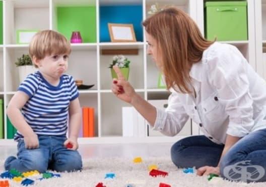 9 неща, които не трябва да забраняването на вашето дете - изображение