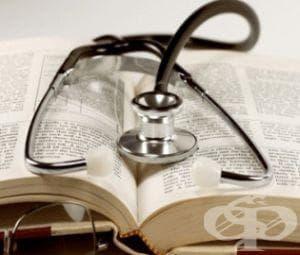 Ако не разбирате медицинските термини, помолете лекаря си за просто обяснение - изображение