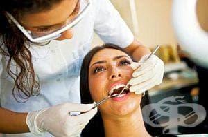 Ако сте в началото на бременността, отидете на профилактично на зъболекар - изображение
