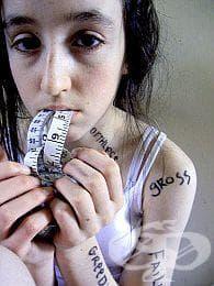 Ако ви е страх от напълняване, това може да доведе до анорексия или булимия - изображение
