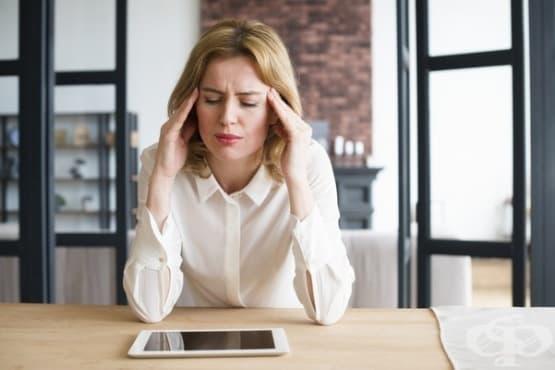 5 начина да се справим с паническа атака - изображение