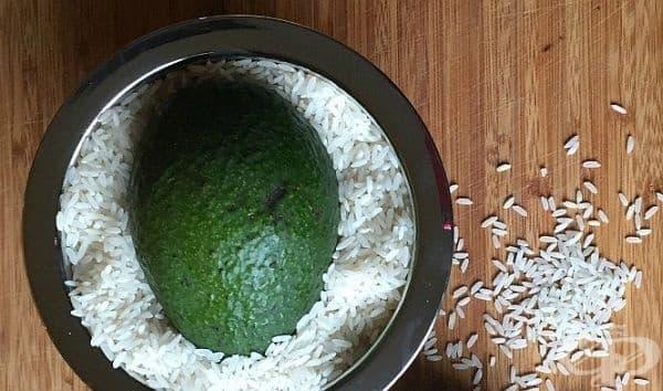 Ускорете зреенето на авокадо с ориз - изображение
