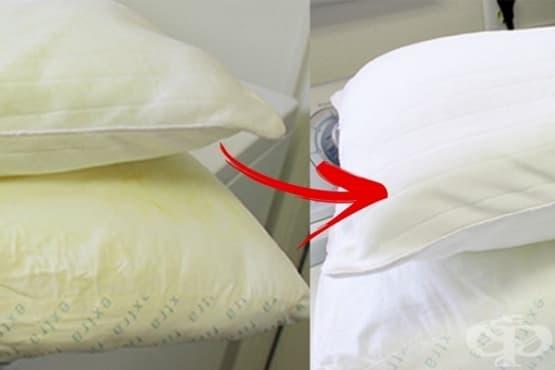 Почистете лесно пожълтелите възглавници без белина - изображение