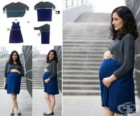 Как да прекроите старите си дрехи, за да ги носите през бременността - изображение